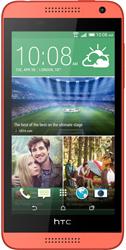 HTC Desire 610 coral