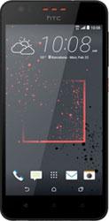HTC Desire 825 grey