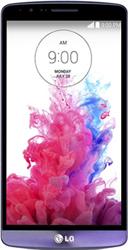 LG G3 S violet