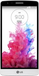 LG G3 S white