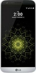 LG G5 silver