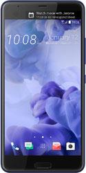 HTC U Ultra blue